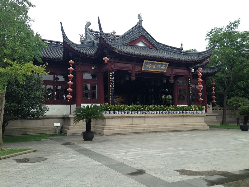 File:Wumenguyun Stage in Fengqiao Area.JPG