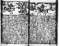 Xin quanxiang Sanguo zhipinghua030.jpg