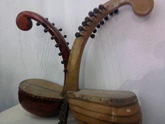 Yazh - Image: Yaaz