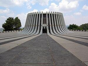Yad Kennedy - Yad Kennedy (John F. Kennedy Memorial)