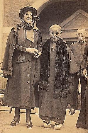 Yamamoto (Neesima) Yae, wife of Joseph Hardy N...