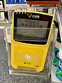 Yang Cheng Tong Card Reader in 7-11.jpg