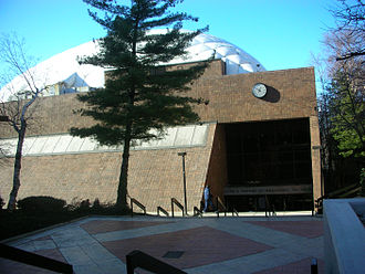 Saint Peter's University - Yanitelli Center, Home of the Peacocks
