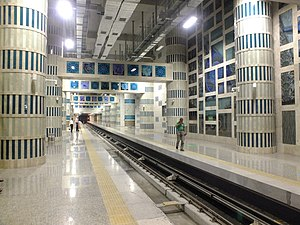 Yenikapı Transfer Center - The center track on which most trains arrive and depart.