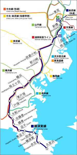 Yokosuka Line - Image: Yokosuka Line Stations