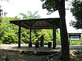 Yoshidayama1.jpg