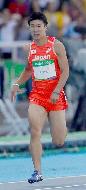 Yoshihide Kiryū - Kiryu at the 2016 Olympics