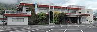 Yoshika town hall.JPG