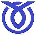 Yoshitomi Fukuoka chapter.JPG