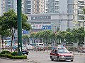 Yuanyi Times Square, Hefei, China.jpg