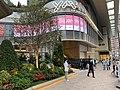 Yue Man Square Public Transport Interchange 02-04-2021(10).jpg