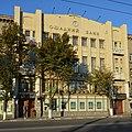 Zaporizhzhya Lenina 48 Prybutkoviy Budynok Lanshyna 03 (YDS 9231).JPG