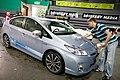 Zero Rally 2011 (5807412141).jpg