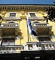 Zgrada Administracije Rijeka 1 120409.jpg