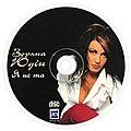 Zoryana-yudin-cd.jpg