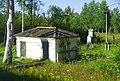 Zubtsovsky District, Tver Oblast, Russia - panoramio.jpg