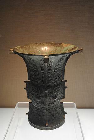 Western Zhou Yan State Capital Museum