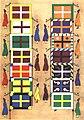 """""""Цветное платье"""" и сотенные знамена московских стрелецких приказов. 1674 г.jpg"""