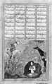 """Khusrau Seeing Shirin Bathing"", Folio from a Khamsa (Quintet) of Nizami MET 70402.jpg"