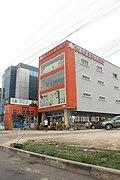 (Photo-walk Nigeria), close view of the Mallmart, Lekki.jpg