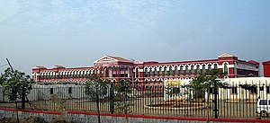 Karnataka High Court - Karnataka High court bench in Gulbarga.
