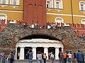 Александровский сад - panoramio (6).jpg