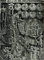 Ананія. «Прамудрасць, ствары сабе храм».jpg