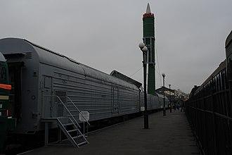 RT-23 Molodets - Image: Боевой железнодорожный ракетный комплекс БЖРК 15П961 Молодец (1)