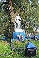 Братская могила, район деревни Бороздино.jpg