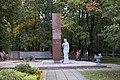 Братская могила советских воинов Истра.JPG