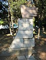 Братська могила моряків-керівників повстання на судні «Прут».jpg