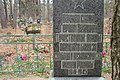 Братська могила радянських воїнів. с. Сали, на кладовищі 03.JPG