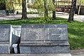 Братська могила рад.воїнів, де поховано Героя Рад.Союзу Стасюка М.І. Братська могила рад.воїнів, що загинули у 1943р. IMG 5216.jpg