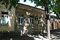 Будинок, в якому у 1798 р. народився О. В. Поджіо Миколаїв вул. Нікольська, 34а.JPG