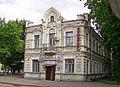 Будинок товариства Ромашка PIC 0836.JPG