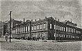 Верхоланцев. 79 Епархиальное женское училище.jpg
