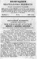 Вологодские епархиальные ведомости. 1894. №21.pdf