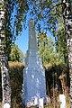 Вороновиця, Братська могила 170 мирних жителів.jpg