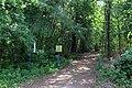 Голосіївський національний природний парк IMG 6609.jpg