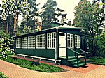 Дача дом Марины Цветаевой.jpg