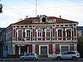 Дом Чирихиной А.В. (вид с ул. Лермонтова).JPG