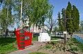 Калита. Братська могила воїнів Радянської Армії.jpg