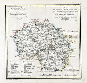 Moscow Governorate - Map of Moscow Governorate.