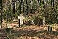 Кладовище,Трахтемиров.jpg