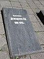 Константиновка, плита Демещенко на братской могиле.jpg