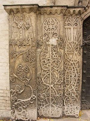 Marfo-Mariinsky Convent - The elaborate stone tracery