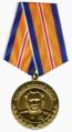 Медаль «Маршал Василий Чуйков».png
