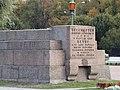 Мемориал борцам революции Марсово поле 14.JPG