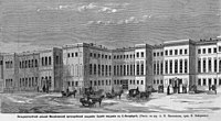 Михайловская артиллерийская академия, 1870.jpg