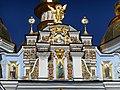Михайлівський Золотоверхий монастир6.jpg
